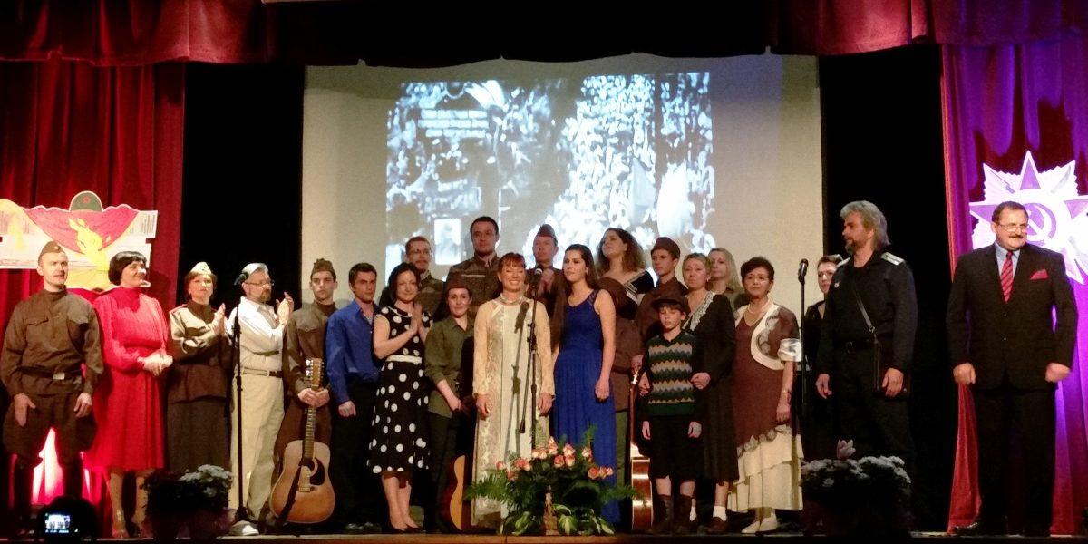 10 мая 2015 Концерт в честь 70-летия Победы в Великой Отечественной войне