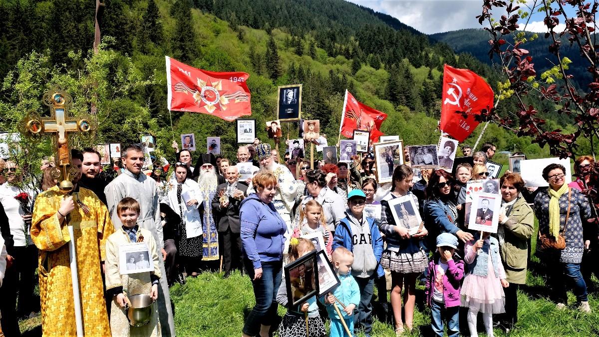 7 мая 2017 Бессмертный Полк Ванкувера в Монастыре всех Святых