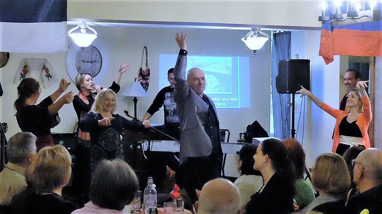 17 ноября 2018 Вечер Сербско-Российской дружбы